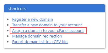 Legacy-domain-assign-shortcut